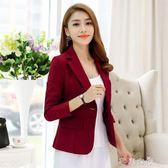 春夏新款韓版修身小西裝女士修身職業休閒服長袖顯瘦女外套潮 芊惠衣屋