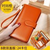 手拿包 錢包女長款2020新款多功能搭扣錢夾夾子大容量手拿包女士錢包【快速出貨】