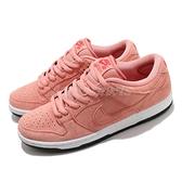 Nike SB Dunk Low Pro PRM Pink Pig 粉紅 黑 男鞋 滑板鞋 氣墊 【ACS】 CV1655-600