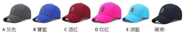 Qmishop 素色棒球帽鴨舌帽戶外透氣網布運動帽 【QG1009】