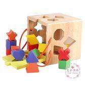 兒童積木形狀配對早教益智力玩具0-2-6周歲以下小孩
