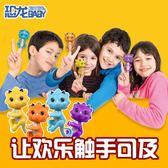 布塔趣玩恐龍baby指尖萌寵兒童電子寵物玩具智慧益智指尖恐龍玩具  igo 范思蓮恩