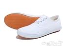 小白鞋環球小白鞋男女系帶工作帆布鞋體操鞋...