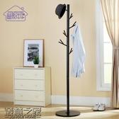 臥室樹杈枝衣帽架掛衣架落地室內簡約現代風家用衣服架子