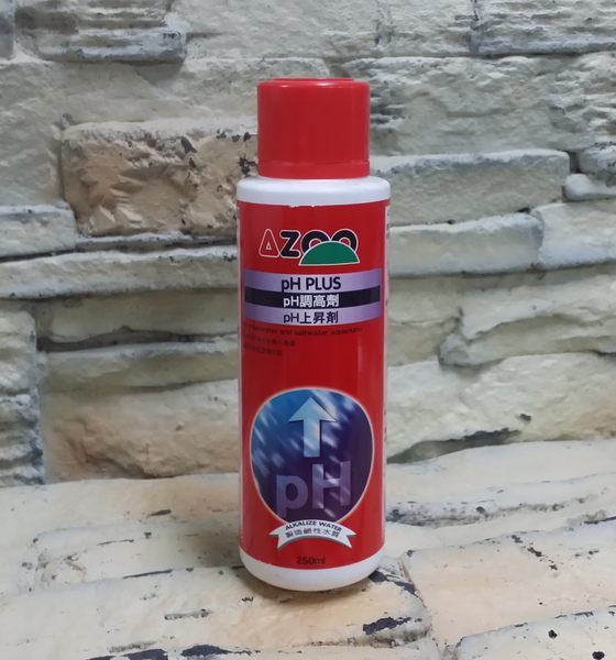 【西高地水族坊】AZOO 酸鹼值PH調高劑(250ml)