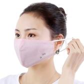 防曬口罩防紫外線男女春夏季薄款冰絲時尚面罩防塵透氣可清洗 花樣年華