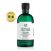 【THE BODY SHOP】茶樹淨膚深層潔面膠400ml(限量版)