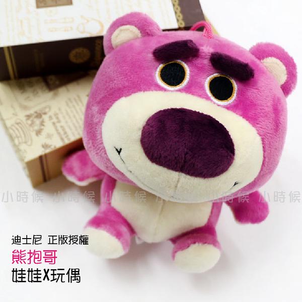 ☆小時候創意屋☆ 迪士尼 正版授權 熊抱哥 玩具總動員 娃娃 公仔 吊飾 吸盤 玩偶 玩具