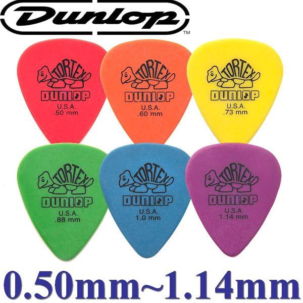 【非凡樂器】Dunlop Tortex® Standard Pick 小烏龜霧面彈片 / 吉他彈片【0.73mm】