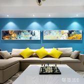 裝飾畫現代簡約客廳臥室床頭沙發背景墻壁掛畫油畫長橫幅 zm1609【每日三C】TW