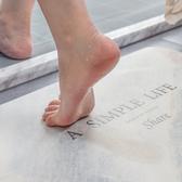 樂嫚妮 2入珪藻土吸水地墊 彩繪大理石紋4030-金/6039-銀