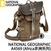 NATIONAL GEOGRAPHIC 國家地理 NG A4569 相機包 (免運 正成貿易公司貨) 電腦包 非洲系列白金版