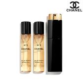 Chanel 香奈兒 N°5典藏隨身女性淡香水 20mlx3 (補充瓶x2)【SP嚴選家】