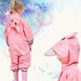 兒童連體雨衣 卡通立體造型男女童寶寶雨衣女小童幼兒園2-6