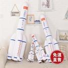 抱枕 仿真火箭毛絨玩具航模創意大號抱枕玩偶兒童禮物送男女【快速出貨】
