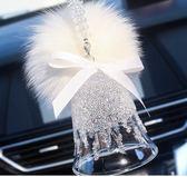雪花汽車掛飾品風鈴鐺玻璃創意日式和手工