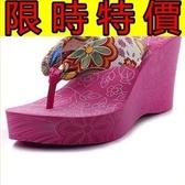夾腳拖鞋-流行輕便簡單厚底女人字拖3色58s69【巴黎精品】