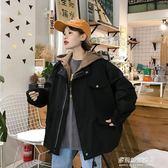 棒球服春秋新款韓版寬鬆大碼工裝冬季假兩件原宿學生外套女棒球服多莉絲旗艦店