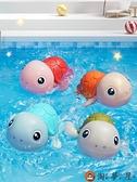 寶寶洗澡玩具兒童沐浴會游泳戲水小烏龜嬰兒【淘夢屋】