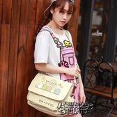 角落生物周邊日本可愛卡通學生書包單肩包斜挎包女生校園日系初中 街頭布衣
