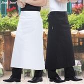 圍裙 黑白色廚師圍裙半身男士加長版餐飲酒店後廚廚房工作圍裙 萬寶屋