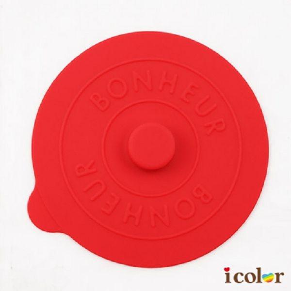 i color Bonheur矽膠杯蓋