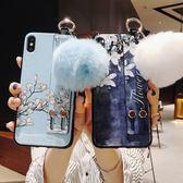 華碩 Zenfone Max Pro 手機殼 時尚 閃粉 白玉蘭 腕帶殼 全包  毛球掛飾
