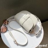 馬鞍包 高級感網紅女士小包包2020夏季流行新款潮時尚百搭ins斜背馬鞍包 愛麗絲