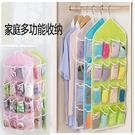 【16格掛袋】牆上衣櫥儲物袋 衣櫃懸掛式雜物收納袋 門後透明置物袋