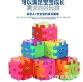 兒童益智積木1-2塑料拼插益智數字方塊3-6女孩男孩7-8-10周歲   XY3955  【3c環球數位館】