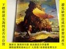 二手書博民逛書店2217罕見奧秘畫報1991 7(總109期)Y259056