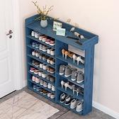 鞋架多層 簡易家用門口省空間小鞋架子防塵經濟型鞋櫃 【全館免運】