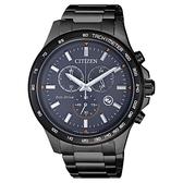 CITIZEN 星辰 Chronograph 光動能計時手錶-黑/42mm AT2425-80H