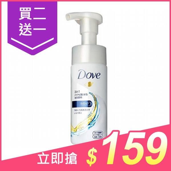【買2送1】Dove 多芬 3合1潤澤卸妝潔面慕絲(135ml)【小三美日】