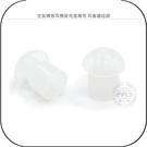 《飛翔無線3C》空氣導管耳機麥克風專用 耳塞蘑菇頭│公司貨│乳白色 軟塞入耳頭 替換香菇頭