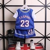 兒童籃球服男童裝運動套裝2021新款潮夏季女童潮酷中大童速幹夏裝 幸福第一站