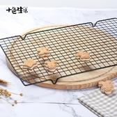 加厚碳鋼冷卻架餅干面包蛋糕晾網冷涼架倒扣烤網烤箱用烘焙工具城市科技