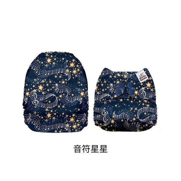 口袋型環保布尿布/音符星星【Mama Koala】