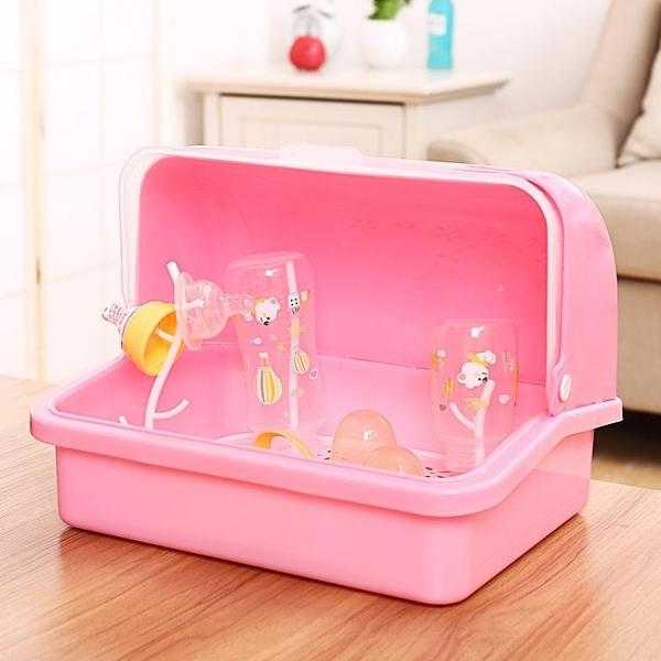 奶瓶收納箱便攜寶寶用品餐具儲存盒晾乾架大號乾燥架防塵翻蓋jy【免運】