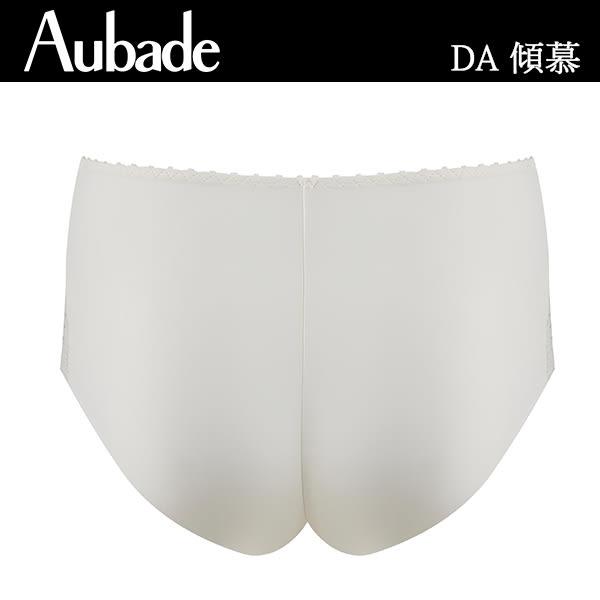 Aubade傾慕S-XL中高腰褲(牙白)DA