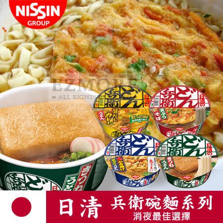 日本 NISSIN 日清 兵衛碗麵系列 烏龍麵 天婦羅 豆皮 咖哩 兵衛泡麵 兵衛 泡麵 日本泡麵