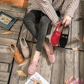 豆豆鞋 女百搭韓版淺口平底單鞋一腳蹬社會女鞋子(5色35-40)
