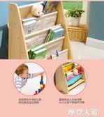 寶寶書架兒童書櫃幼兒園圖書架小孩家用簡易繪本架卡通玩具收納架QM『摩登大道』