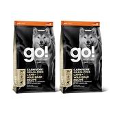 go! 高肉量無穀系列 能量放牧羊 全犬配方 3.5磅 兩件優惠組