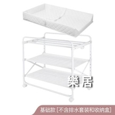 尿布台 兒童換可折疊洗澡新生兒寶寶多功能便攜式床上護理台JY【快速出貨】
