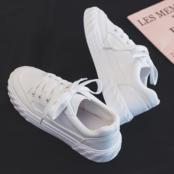 2020夏季新款夏款透氣小白鞋女韓版學生百搭帆布潮鞋白鞋休閒板鞋 【ifashion·全店免運】