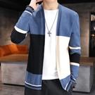 男款薄外套 男士針織開衫秋季薄款復古簡約線衣上裝正韓純色披風外套【快速出貨】