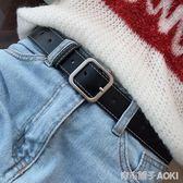 柔軟皮帶女士褲寬腰帶簡約百搭 裝飾牛仔褲chic韓國小清新ins風格 青木鋪子