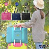 收納包  出國 外出 旅遊 摺疊輕巧 分裝袋 手提 肩背 四色 寶貝童衣 售完下架