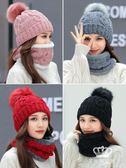 毛帽 女冬天韓版加絨保暖護耳百搭甜美可愛新款青年針織帽(帽 圍巾)